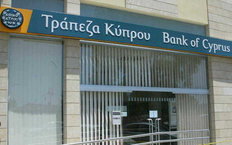 Ο Γ.Ε απέρριψε αναστολή της 3ης ποινικής υπόθεσης για Τρ. Κύπρου