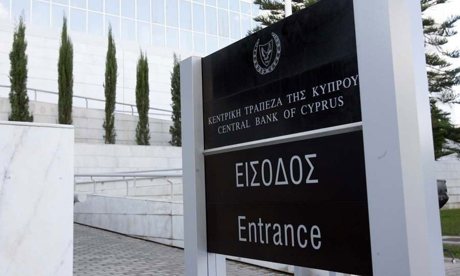 Η πώληση του Συνεργατισμού μείωσε κατά €5,6 δις τα κόκκινα δάνεια