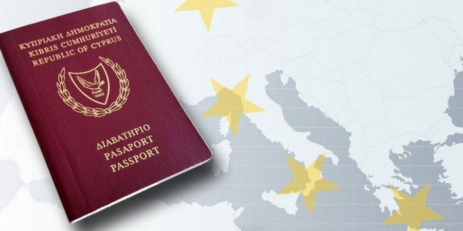 Explain News: Τι να κάνετε αν χάσετε το διαβατήριο σε ξένη χώρα
