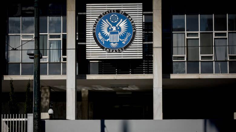 Αθήνα: Επίθεση με μπογιές καπνογόνα στο σπίτι Α&