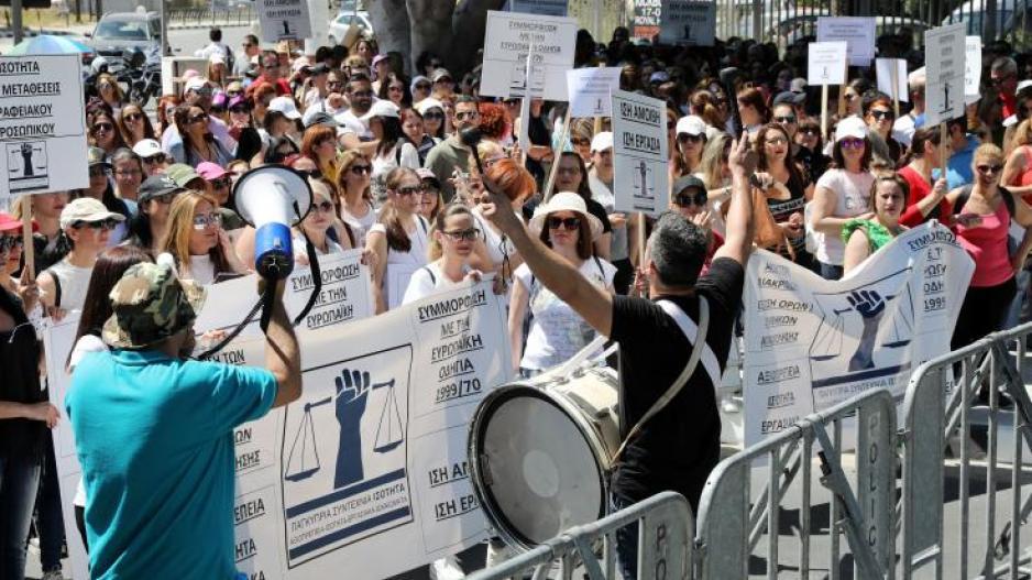 Συντεχνία «Ισότητα»: Αναστέλλονται τα απεργιακά μέτρα για αύριο