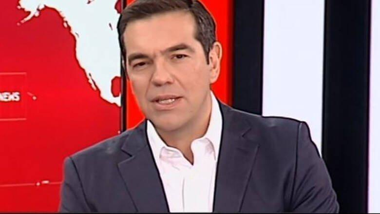 Τσίπρας: Ζητώ συγγνώμη από τον ελληνικό λαό
