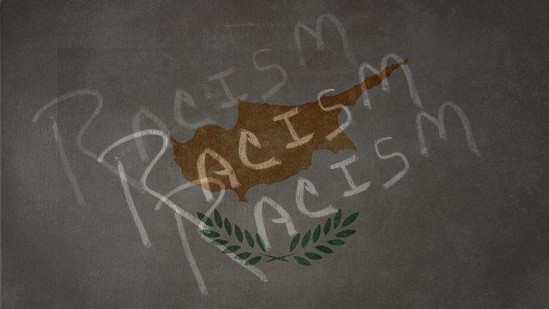 Ο ρατσισμός στην Κύπρο: Θύματα, κίνητρα και καταγγελίες (πίνακες)