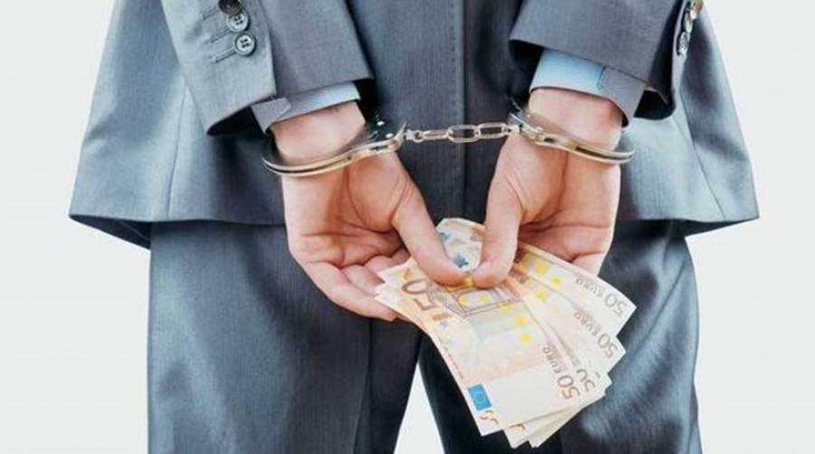 Τραπεζικός υπάλληλος απέσπασε €185 χιλ.από λογαριασμούς πελατών