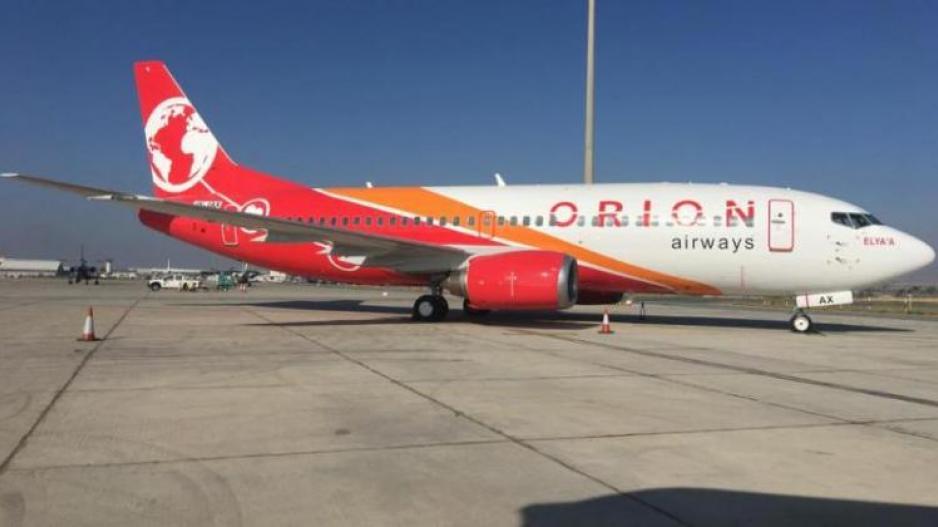Εξαφανίστηκαν τα… ίχνη της Orion Airways