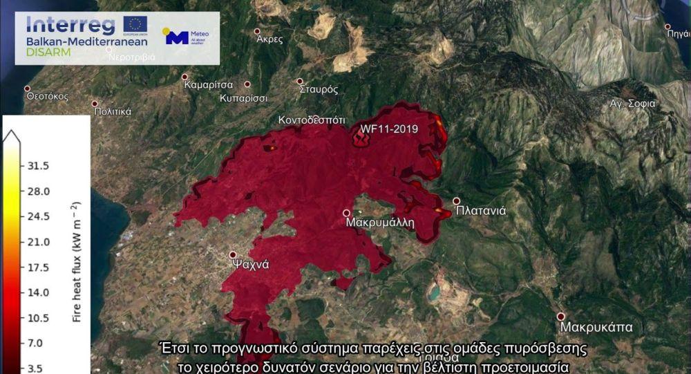 Αυτό είναι το χειρότερο σενάριο για την πυρκαγιά στην Εύβοια(Vid)