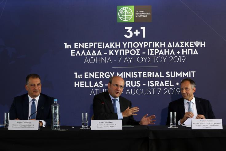 Διάσκεψη Ενέργειας: Επιτάχυνση των διαδικασιών για τον Eastmed