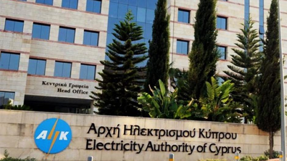 ΑΗΚ: Προγραμματίζει 70 έργα 220 εκατομμυρίων ευρώ