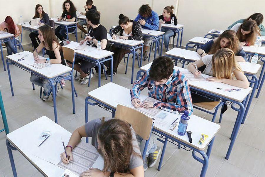Τι θα γίνει σε περίπτωση αποχής μαθητών από εξετάσεις τετραμήνων