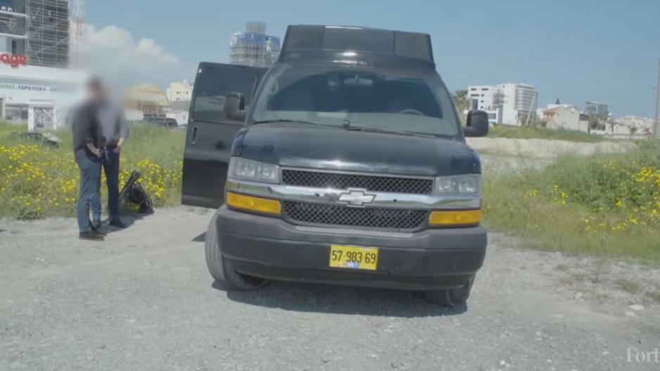 Στα χέρια της Αστυνομίας το κατασκοπευτικό βαν του Ισραηλινού-VID