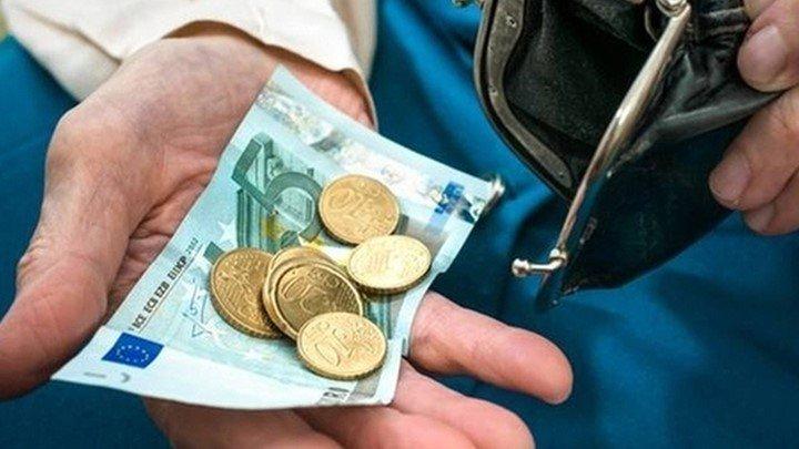 Παίρνουν αύξηση οι χαμηλοσυνταξιούχοι
