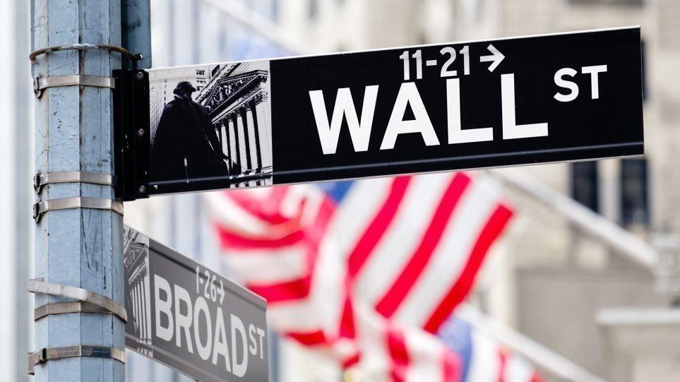 Wall Street: Κλείσιμο με άνοδο