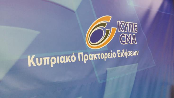 Η Βουλή ψήφισε ομόφωνα τον Προϋπολογισμό του ΚΥΠΕ