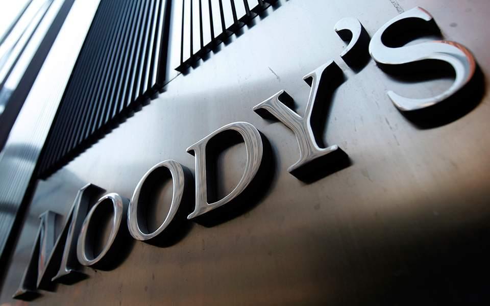 Moody's: Θετική εξέλιξη η εξαγορά της Εθνικής Τράπεζας