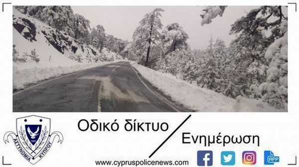 Προσοχή! Κατολισθήσεις βράχων και παγετός σε δρόμους στα ορεινά