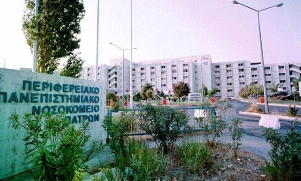 Ελλάδα: Μωρό 49 ημερών νοσηλεύεται με covid -19 στο νοσοκομείο