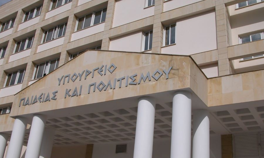 Υπ. Παιδείας: Ανακοίνωσε τη διεξαγωγή Κυβερνητικών Εξετάσεων