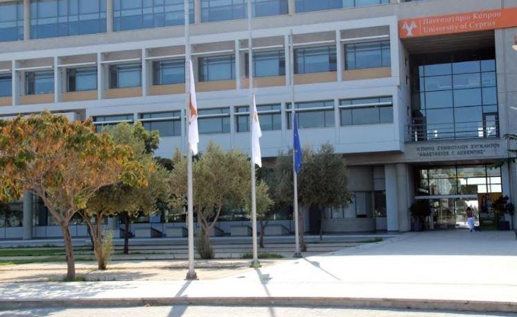 Θλίψη στο Πανεπιστήμιο Κύπρου με το ξαφνικό χαμό φοιτητή (Φωτο)