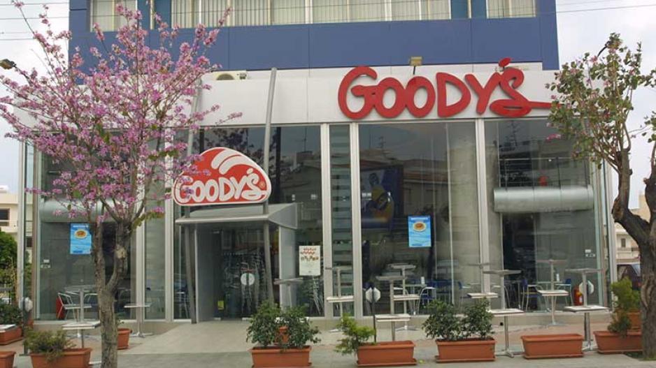 Oι επενδυτές που φέρνουν ξανά τα Goody's στην Κύπρο