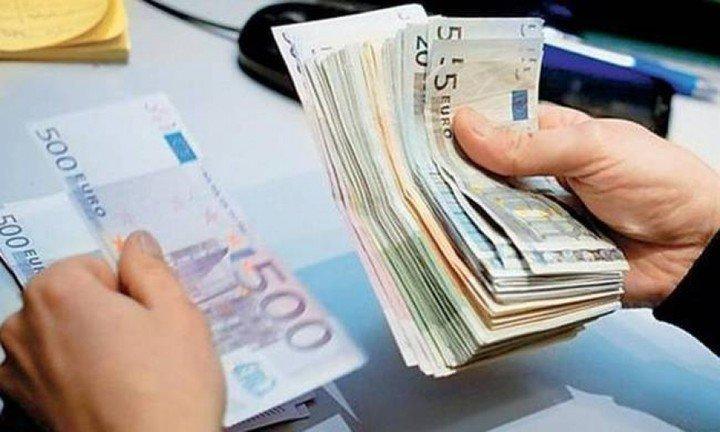 ΚΕΔΙΠΕΣ: Ξεπέρασαν το €1 δισ. οι ταμειακές εισροές