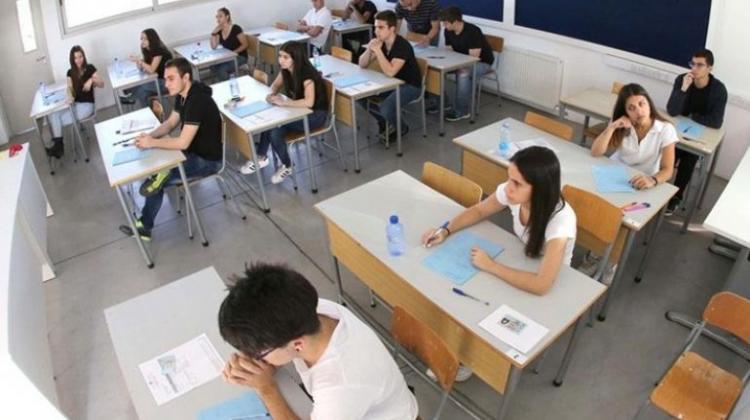 Αναρτήθηκε ο Οδηγός Παγκύπριων Εξετάσεων