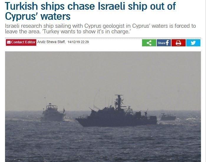 Κυπριακή ΑΟΖ: Σοβαρό επεισόδιο με τουρκικό πλοίο