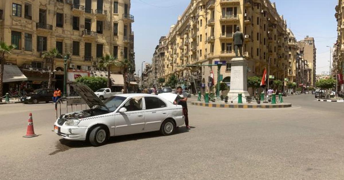 ΔΙΕΘΝΕΣ ΝΟΜΙΣΜΑΤΙΚΟ ΤΑΜΕΙΟ.  Η οικονομία της Αιγύπτου είναι η «δεύτερη μεγαλύτερη» στον αραβικό κόσμο