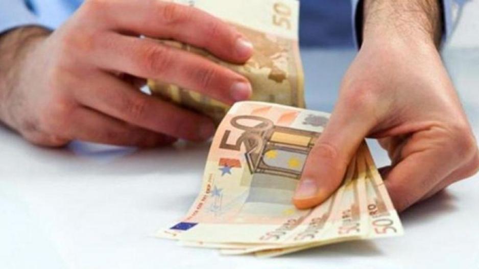 Αρχίζουν σήμερα οι πληρωμές για επιδόματα/συντάξεις-ΑΝΑΛΥΤΙΚΑ