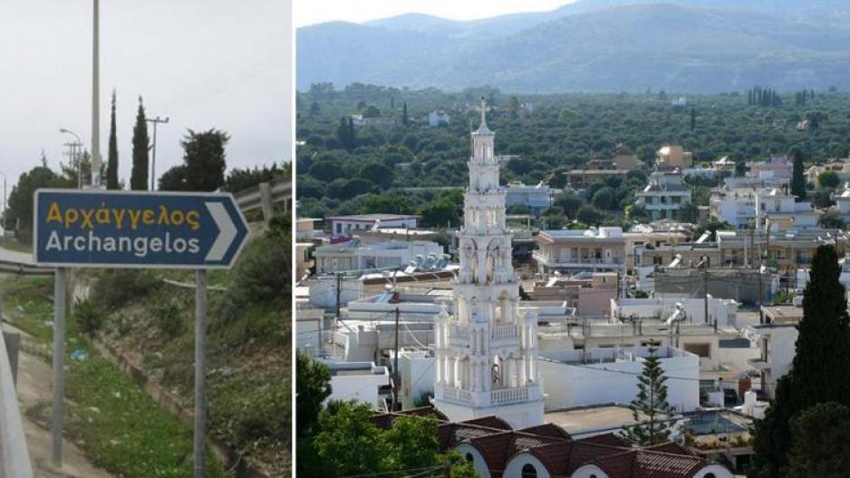 Αρχάγγελος Ρόδου – Το χωριό που μιλά τα Κυπριακά καλύτερα κι από ...